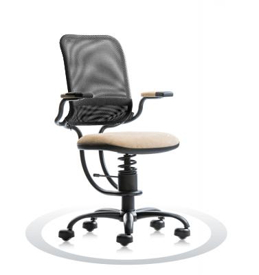 beige ergonomski stol